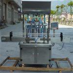 Аутоматска машина за пуњење кикирикија