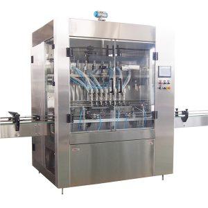 1Л-5Л Аутоматске машине за пуњење клипа