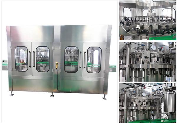 Аутоматска машина за пуњење винске боце од пивске водке