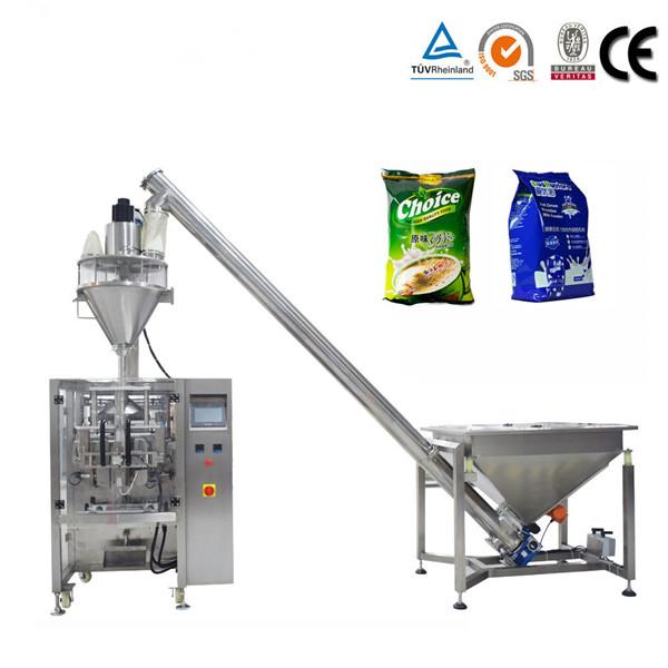 Аутоматска машина за пуњење хемијским прахом за мале боце и боце за кућне љубимце