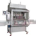 Сина Екато сопствена комплетна производна линија за пуњење моторних уља у аутомобилу, машина за пуњење уља