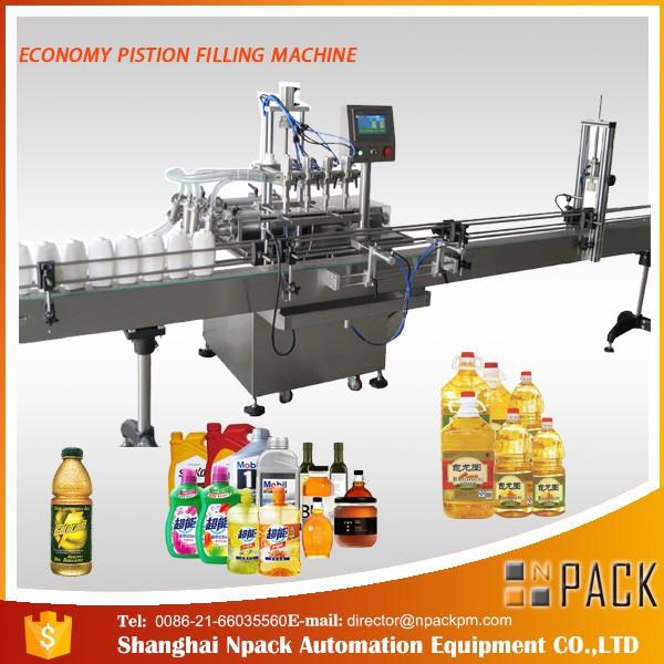 1Л-4Л машина за пуњење уља за подмазивање