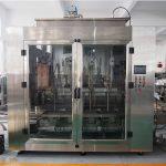 Аутоматска машина за пуњење храном и машином за паковање маслиновог уља
