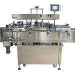Произвођач машине за етикетирање аутоматске налепнице