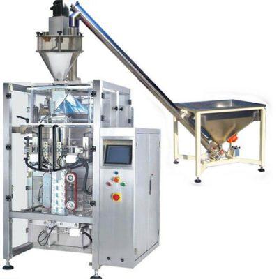 нова аутоматска машина за пуњење кафе у прах