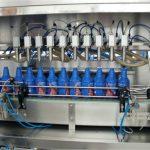Аутоматска машина за пуњење и затварање маслиновог уља