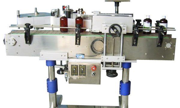 Аутоматска машина за етикетирање налепница за округле боце за лименке