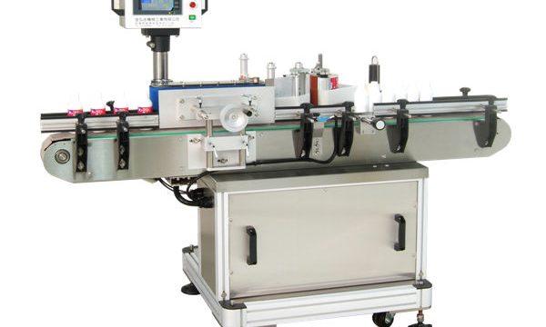 Произвођач аутоматске округле тегле са ознаком
