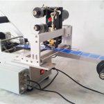 Мала машина за обележавање округлих флаша