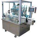 Аутоматска машина за пуњење вакуумских течних шампона