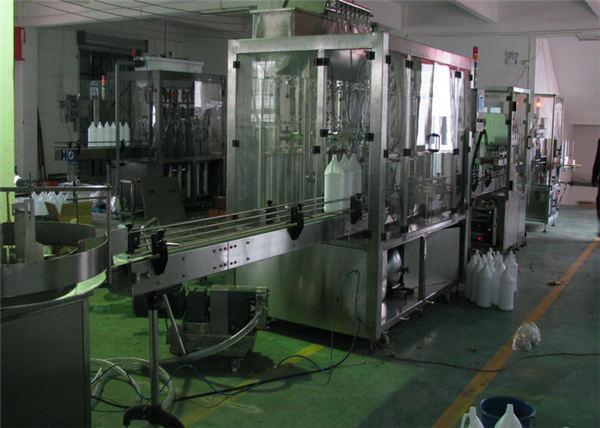 Аутоматска машина за пуњење шампона / Машина за пуњење шампона / Линија за пуњење шампона
