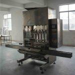 Машина за пуњење боца са есенцијалним уљем