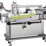 Аутоматска машина за етикетирање боца са двоструком страном стакла