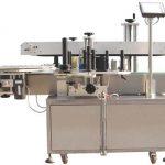 Аутоматска машина за етикетирање бочица велике брзине