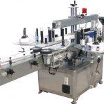 Аутоматска машина за етикетирање за квадратну равну боцу