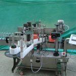 Високо квалитетна машина за етикетирање папирних кутија