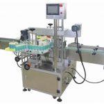 Фабричка цена Аутоматска машина за етикетирање кашика од 5 галона