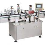 Произвођач машина за налепнице налепница
